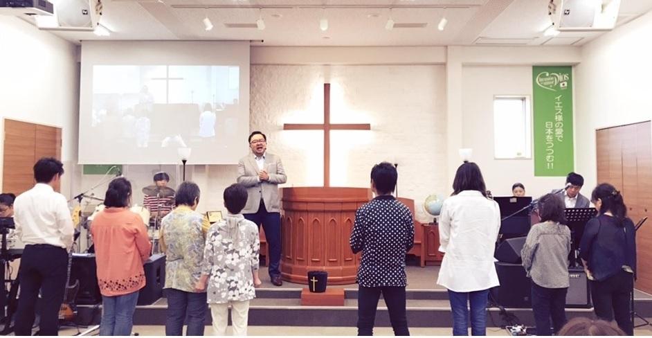 Japón Milagros y Salvación