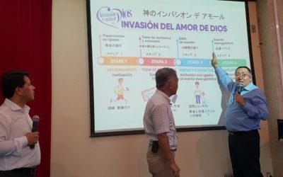 Invasión en Japón