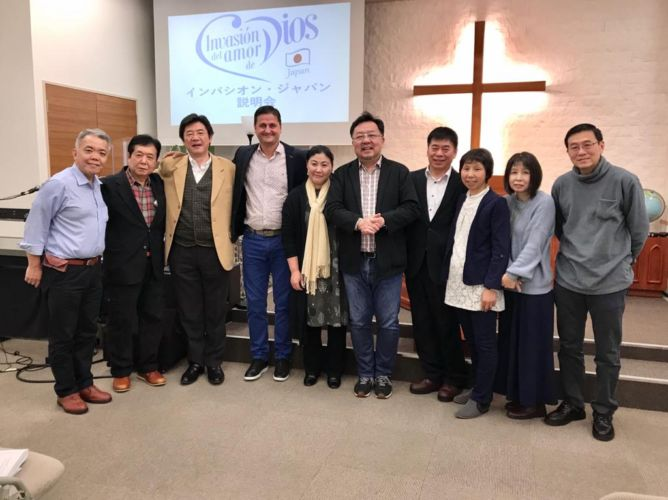 En Japón más iglesias se unen este 2020